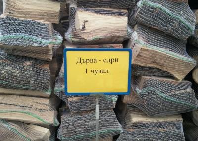 Дърва-за-огрев-27