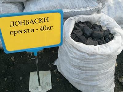 Донбаски въглища