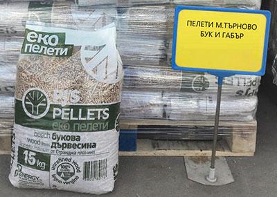 ПЕЛЕТИ – PJ'S PELLETS